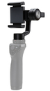 DJI Osmo Mobile (Handle Kit + Zenmuse M1)
